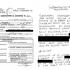 Ciroza hepatică alcoolică - cauza reală și oficială a decesului ieromonahului Calinic