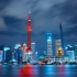 China, suspectată de achiziționarea ilegală a unei companii italiene de armament