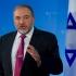 Incitare la ură împotriva arabo-israelienilor