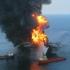 Instalaţie petrolieră americană, aruncată în aer în Nigeria