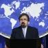 """Iranul acuză SUA de """"iranofobie"""" și de înarmarea unor """"teroriști periculoși"""""""