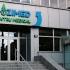 Rețeaua REGINA MARIA a preluat centrul medical Pozimed din Constanța