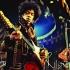 Muzeu Jimi Hendrix în... miniatură
