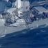 Șapte marinari americani dați dispăruți, după o coliziune maritimă