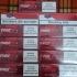 Comerciant ilegal de ţigări depistat de jandarmi