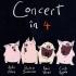 """""""Viața, o poveste deschisă..."""" Concert în 4, cu Ada Milea și prietenii ei"""