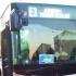 """Asociația Elevilor din Constanța: """"Consiliile județene să respecte de urgență legea privind transportul gratuit pentru elevi"""""""