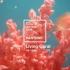 A fost desemnată culoarea anului 2019: Living Coral - Coraiul cu irizaţii aurii
