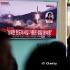 Coreea de Nord şi-a distrus situl de teste nucleare... Să credem?