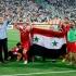 Coreea de Sud și Arabia Saudită s-au calificat la Campionatul Mondial de fotbal