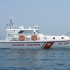 Zeci de migranți au fost salvați în largul Libiei