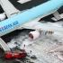 Panică pe un aeroport din Tokyo
