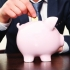 Pilonul II de pensii dispare, banii sunt returnați