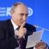 Putin a aprobat o nouă doctrină de securitate informațională în Rusia