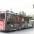 RATC nu moare, se transformă? Planurile Primăriei pentru transportul în comun