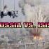 Rusia şi instabilitatea tot mai mare în lume, în centrul lucrărilor Conferinţei de la Munchen