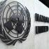 Statele Unite amenință că vor părăsi Organizaţia Naţiunilor Unite?