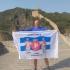 Steagul oraşului Constanţa a ajuns pe Marele Zid Chinezesc