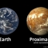 Terra are o... soră?!