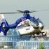 Traficul rutier, monitorizat din elicopter