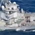 """Tragedie navală: mai mulţi morţi la bordul """"USS Fitzgerald""""! Distrugătorul a fost zdrobit de o navă comercială"""