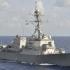Un distrugător american s-a apropiat periculos de o fregată rusă, în Mediterana