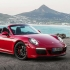 Un Porsche ca bonus pentru Halep!