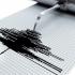 Cutremur de suprafaţă de 6 grade