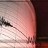 CUTREMUR după cutremur în România: Al treilea,  în nici 24 de ore