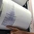 Cutremur puternic în zona Vrancea