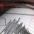 Seism de suprafaţă, cu magnitudinea de 4.8, în apropiere de graniţa cu România