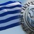Planul de restructurare a datoriilor Greciei, deblocat în ianuarie