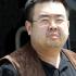 Nu se cunoaşte încă motivul decesului cetăţeanului nord-coreean