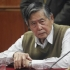 Justiția peruană refuză să anuleze condamnarea lui Alberto Fujimori