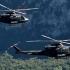 Elicopter de urgenţă, prăbuşit în munţi! Toţi membrii echipajului au murit