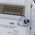 Energia românească, ieftină ca preț, dar scumpă în raport cu puterea de cumpărare