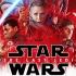 """Star Wars: The Last Jedi""! Fanii americani sunt entuziaşti"