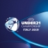 Brigadă din România la meciul de deschidere al Campionatului European de tineret