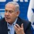 """Premierul israelian acuză Europa de """"ipocrizie"""" pentru reacția sa la decizia SUA asupra Ierusalimului"""