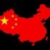 Fără precedent! Un al doilea canadian, reţinut în China
