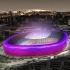 FC Barcelona vinde drepturile asupra numelui viitorului stadion