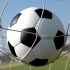 FC Voluntari - Astra Giurgiu, finala Cupei României la fotbal