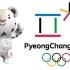 S-au încheiat Jocurile Olimpice de iarnă 2018
