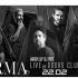 Trupa FiRMA revine la Constanța! Iconic pentru rock alternativ!