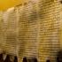 Fragmente din manuscrisele de la Marea Moartă, falsificate! Cum a fost posibil
