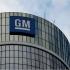 General Motors își va reduce drastic operațiunile din India și Africa de Sud