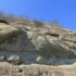 Geoparcul Dinozaurilor Ţara Haţegului, analizat de UNESCO