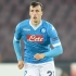 Patronul clubului Napoli se opune transferului lui Vlad Chiricheş la Sampdoria