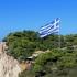 Grecia îşi închide frontierele pentru vecinii noștri