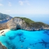 Grecia își va redeschide granițele pentru turiști pe 14 mai